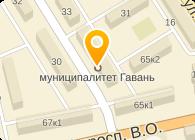 УТРО САЛОН