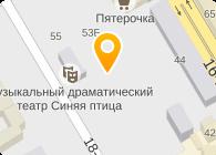 ВИНГА, ООО