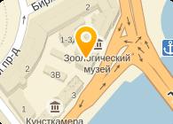 РАН СПБ ФИЛИАЛ АРХИВ