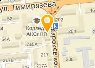 Управление жилья и жилищной инспекции города Алматы