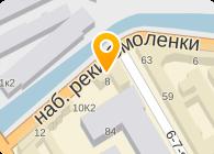 АТТИК, ООО