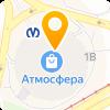 АТМОСФЕРА АГЕНТСТВО