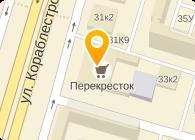 РАДИАНТ-ЭКСПО, ООО
