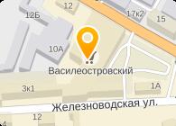 АРКТУР, ООО