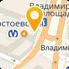 ИНТЕРНЕШНЛ БАЛТИК СЕРВИС, ООО