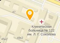 ПРИ МСЧ № 122 ЦЕНТРАЛЬНАЯ ПОЛИКЛИНИКА
