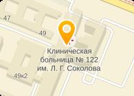 СКОРАЯ МЕДИЦИНСКАЯ ПОМОЩЬ, ООО