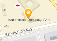 ВОДОЛЕЧЕБНИЦА МО РАН