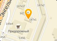 № 241 ГУП (ЛЬГОТНЫЙ ОТДЕЛ)