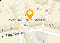 САМПО, ЗАО
