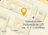 СТОМУС, ООО