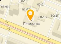 ЛИТЕРА-Л, ООО