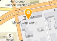 КЛИМОВ, ОАО