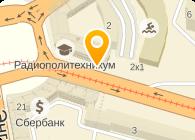 АБИСОФТ, ООО