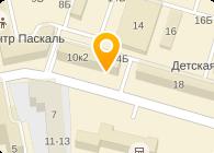 РЕКСОФТ, ООО