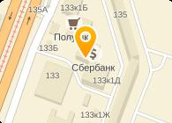 ПАНИКС - 1000 КУХОНЬ