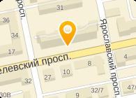 АВЕГО, ООО