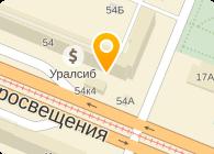 ФЛАМИНГО МАГАЗИН- САЛОН