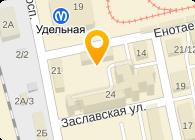 КОЛМАКОВА А. А., ЧП
