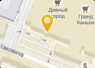 ЭККО-ГРАНД КАНЬОН