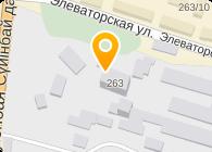МЕРКУР-НАН