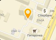 ЛЕНДАЛЬРЫБА, ООО