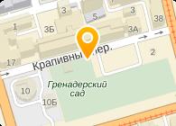РУСТОПЛИВО, ООО