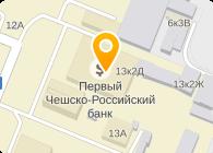 ГРИФФИН-АВТОСЕРВИС, ООО