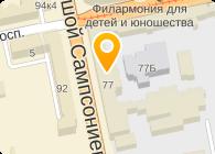 ГОЛЬФ-КЛУБ, ООО