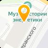 ТЭЦ № 17 ФИЛИАЛ ВЫБОРГСКИЙ ОАО ТГК-1