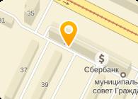№ 154 ГУП (ЛЬГОТНЫЙ ОТДЕЛ)