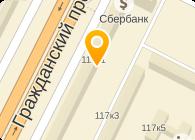 РОНДО ТД, ООО