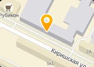 АЛЬФА-НЕВА, ООО