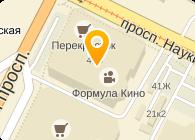 АЛИГОР, ООО