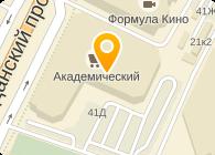 ФРАНЦУЗСКИЙ СТИЛЬ, ООО
