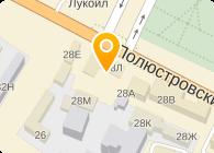 СТРОЙКА, ООО