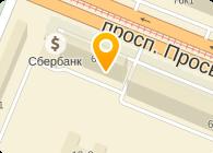 ИСТОК-ПЛЮС, ООО