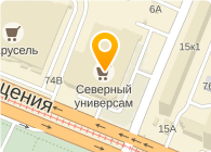 ОАО СЕВЕРНЫЙ УНИВЕРСАМ