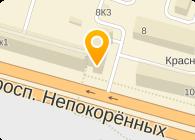 ВИД+, ООО