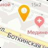 КАЛИНИНСКИЙ РАЙОН РУСАКОВОЙ Л. А. НОТАРИАЛЬНАЯ КОНТОРА