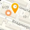 АЗН Кронштадтского района СПб
