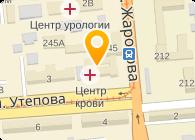 РЕСПУБЛИКАНСКИЙ ЦЕНТР КРОВИ