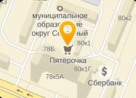 ТАКТ, ООО