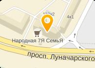 ЛУНА 112