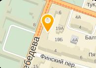 АТЕЛЬЕ НОВИНКА, ООО