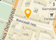 БРИГЕТ, ООО