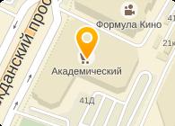 ЕВРОТРЕЙДИНГ, ООО