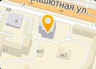 АВИКАРД, ООО
