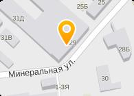 ГАБАРИТ, ООО