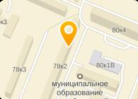 МЭЛС, ООО